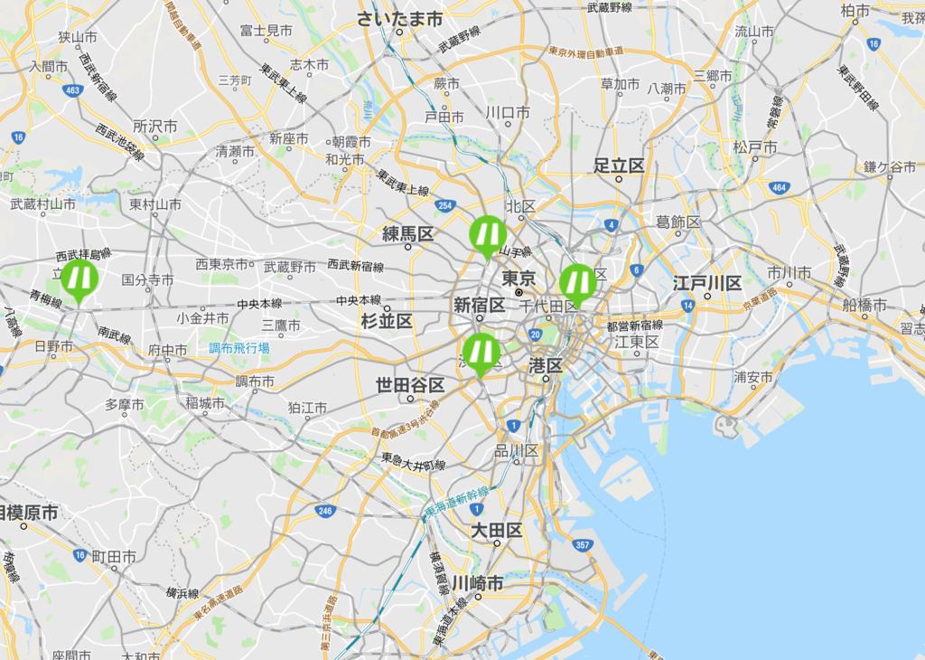 ハタラクティブ 東京拠点