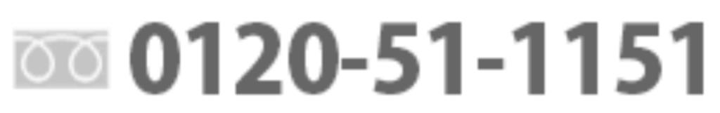 PTOTSTワーカー 電話番号