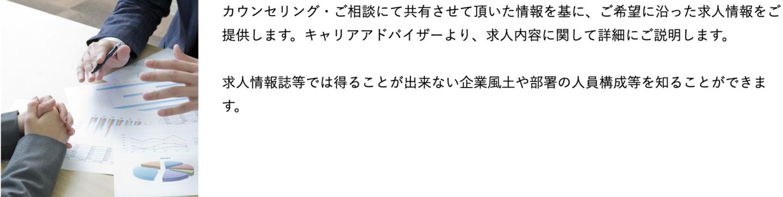 MS-Japan 事前調査